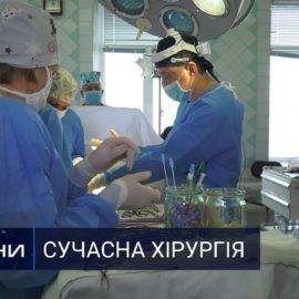 Пересадка шкіри і штучні судини – нові методи хмельницьких хірургів