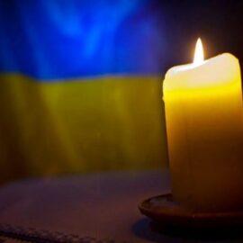 22 червня – День Скорботи і вшанування пам'яті жертв війни в Україні