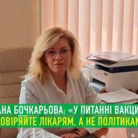 Дотримуватися епідемічних заходів – носити маску, мити руки, уникати скупчень людей – таке правило актуальне й нині, поки в Україні триває пандемія COVID-19